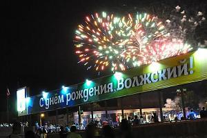 Итоги дней активности г. Волжского Волгоградской области с 17 по 23 июля 2017