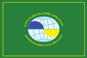 В эфире дендропарк «Тростянець» с 29 по 30 июля 2017
