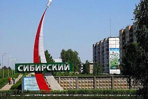 Активация ЗАТО Сибирский RDA AL-79 с 19 по 20 августа 2017