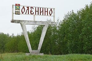 Радио-экспедиция в Оленинский район TV-38 5-6 августа 2017