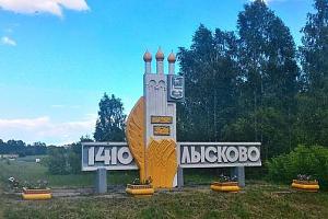 RDA-поездка в NN-48, Лысковский район, 12 августа 2017