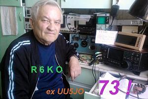 Старейший радиолюбитель Крыма - Релен Викторович R6KO - S.K.