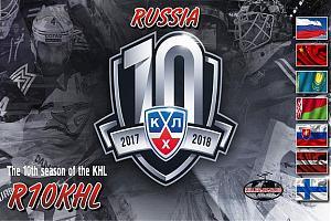 Итоги работы команды R10KHL в днях активности