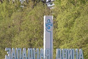 RDA радио-экспедиция в Западнодвинский (TV-23) район