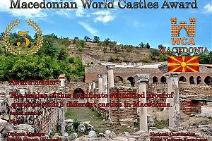 Новая дипломная программа Macedonian World Castles Award