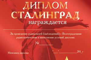Мемориал к 100-летию Героя Советского Союза Я.Ф. Павлова с 15 сентября по 24 ноября 2017
