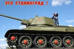 Результаты дней активности 8 – 10 сентября 2017, посвящённых Дню танкиста