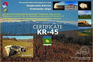 Новые дипломные программы RT9K/6