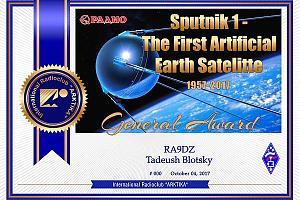 Дни активности R60SAT, посвященные 60-летию запуску первого в мире искуственного спутника Земли