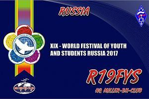 ХIХ - Всемирный фестиваль молодежи и студентов в России
