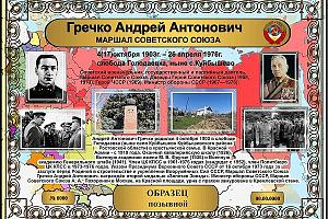 Неделя активности радиолюбителей Куйбышевского района Ростовской области c 16 по 22 октября 2017