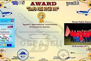 Дни активности молодёжной команды RO7C г. Сочи 28-29 октября 2017