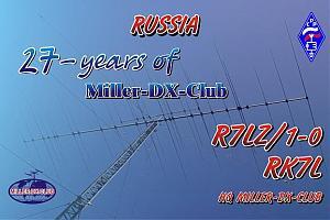 Итоги дней активности, посвященных 27-летию образования «MILLER-DX-CLUB»