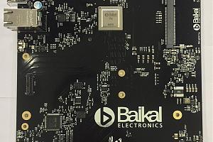 Процессоры «Байкал» начинают продаваться в рознице