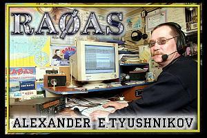 Александр RA0AS - SILENT KEY