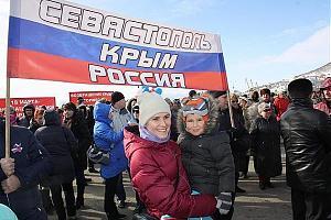 Крымская Весна - 2018