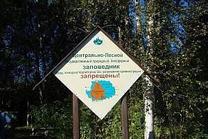 Весенняя активация RDA TV-37 Нелидовский район 17-18 марта 2018