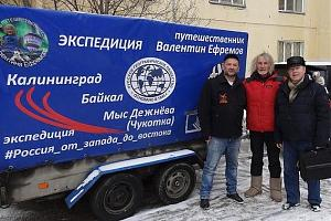 RA3TND/9,/0 – Валентин Ефремов – экспедиция «Россия от запада до востока»