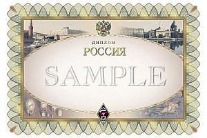 Рейтинг дипломов Россия и Россия на всех диапазонах