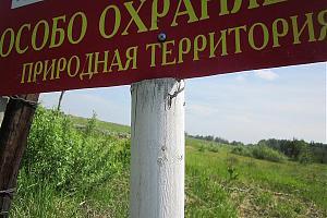 """Государственный заказник """"Лебяжье"""" RK9LWA/P RFF-372 NEW ONE 18-20 мая 2018"""
