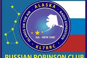 KL7RRC/p – экспедиция на остров Kagamil, IOTA NA-234 – Алеутские острова, Аляска