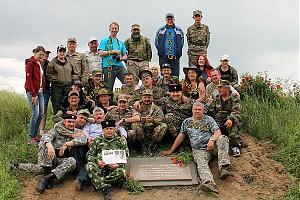 Битва под Узун-Агачем - в эфире UN44G