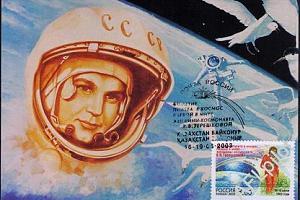 55-летие полёта В.В.Терешковой - в эфире R1963VT
