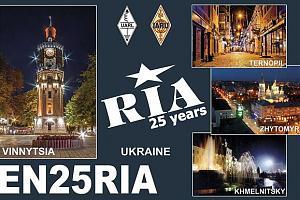Дни активности юбилейных радиостанций, работающих в честь 25 летия медиа корпорации RIA