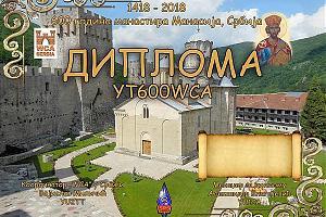 """Дни активности YT600WCA на диплом """"1418-2018 Monastery MANASIJA - SERBIA"""" с 15 по 31 августа 2018"""