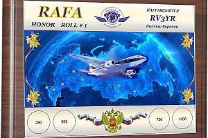 "Награды клуба ""Пятый Океан"" по программе RAFA"