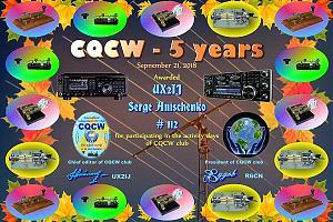 """Дни активности Международного Телеграфного клуба """"CQ CW"""" с 21 по 23 сентября 2018"""
