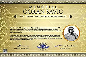 """Дни активности клуба """"Пятый Океан"""" 29-30 сентября 2018 в память о Горане Савиче"""