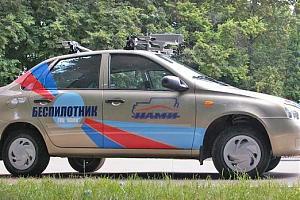 В двух регионах России начнут тестировать беспилотный автотранспорт с марта 2019