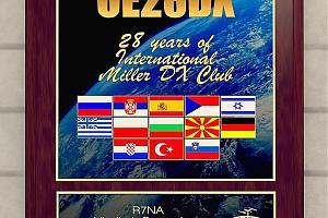 """Новая плакетка """"UE 28 DX"""" от """"MILLER-DX-CLUB"""""""