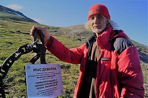 Валентин Ефремов RA3TND/0 – экспедиция «Россия от запада до востока»