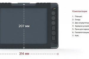 Первый российский защищенный планшет на процессоре Эльбрус