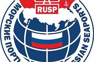Дипломная программа «Морские порты России» (RUSP)