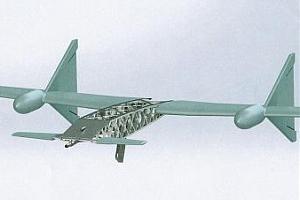 Создатели С-400 запатентовали беспилотный перехватчик