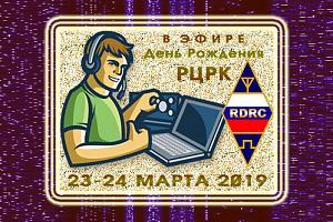 Дни активности «Сделано в России» 23 и 24 марта 2019