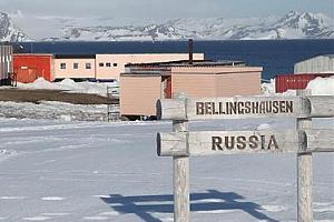 Стало известно о выдаче диплома ANAFA - аэродромы Антарктиды за связи с RI1ANO и RI50ANO