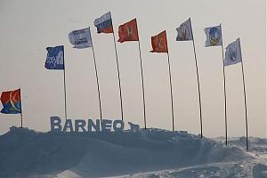 Арктические новости: Лагерь на дрейфующей льдине «Барнео». Проект «На Север»
