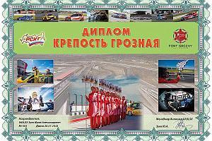 Автодромы российской серии кольцевых гонок снова в эфире