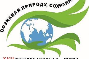 Результаты дней активности «Северный десант» и радиомарафона «Спасти и сохранить» 2019 года