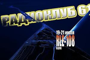 Маяки Азовского бассейна, маяк на косе Долгой 19-21 июля 2019