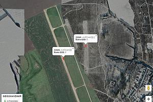 Активация аэродромов RAFA 20 июля 2019: XXUWK - Кирсанов и ZC8W - Кирсанов-2