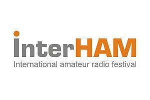 Радиолюбительский фестиваль «INTERHAM-2019» пройдет 12-15 сентября
