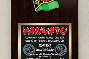 Российская экспедиция на острова  Вануату 4-20 ноября 2019
