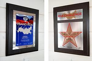 Плакетки «9 band RDA» и «RDA CHALLENGE»