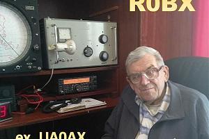 Владимир R0BX Silent Key 17 ноября 2019