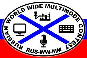 Russian WW MultiMode 2019 - 30 ноября и 1 декабря
